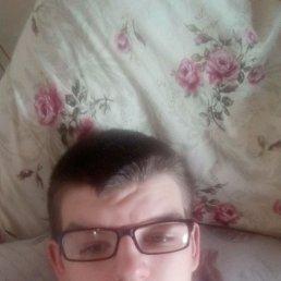 Иван, 17 лет, Оренбург