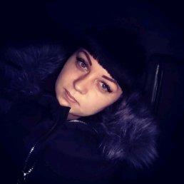 Виктория, 25 лет, Азов