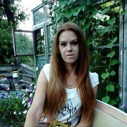 Аня, 24 года, Ижевск