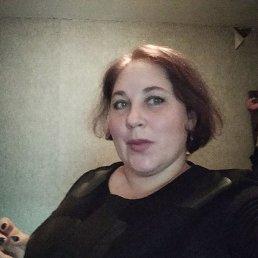 Галина, 41 год, Владивосток