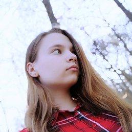 Соня, 24 года, Кострома