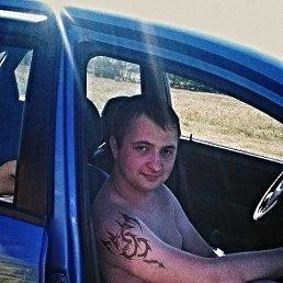 Андрей, 24 года, Кировоград