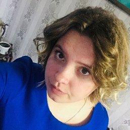 Кристина, 20 лет, Нижний Новгород