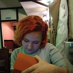 Яна, 29 лет, Раменское