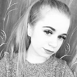 Анастасия, 17 лет, Хабаровск