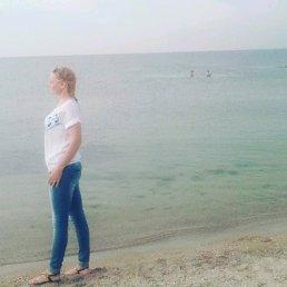 Юлия, 43 года, Бердянск