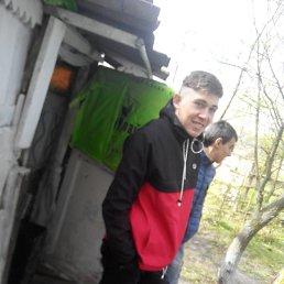 Стас, 21 год, Ровно