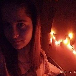 Афина, 20 лет, Вязьма