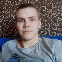 Сергей, 20 лет, Ейск