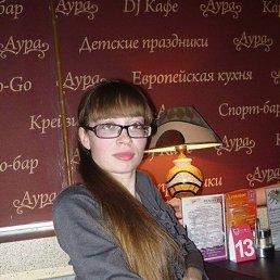 Юлия, 28 лет, Киров