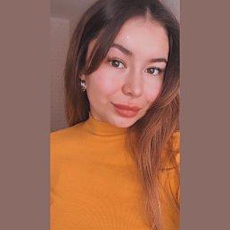 Розалина, 21 год, Салават