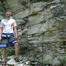 Вячеслав, 33 года, Пенза