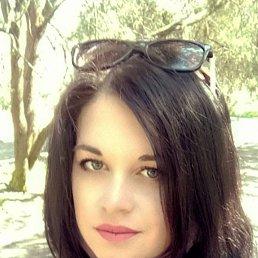 Маринка, 29 лет, Великая Александровка