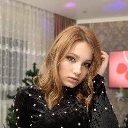 Вероника, 20 лет, Великий Новгород