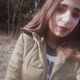 Катя, 17 лет, Ковель