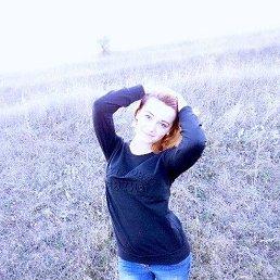 Варвара, 22 года, Омск