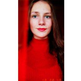Valentine, 17 лет, Ужгород