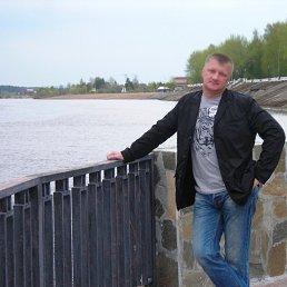 Виталик, 40 лет, Березники