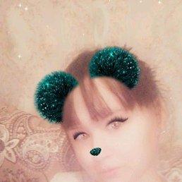 Леся, 21 год, Тында