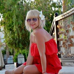 Марина, 49 лет, Мелитополь