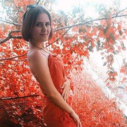 Катя, 18 лет, Воронеж