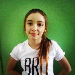 Настя, 17 лет, Ишимбай