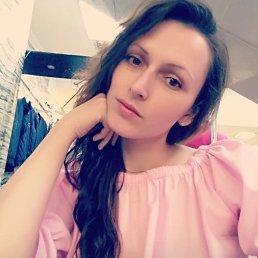 Александра, 28 лет, Петропавловск-Камчатский