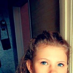Анастасия, 18 лет, Боровичи