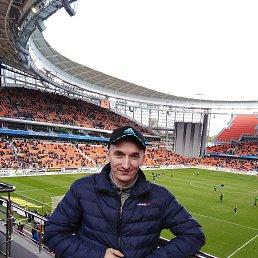 Иван, 32 года, Курган