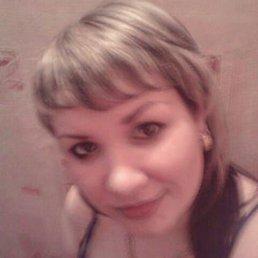 Елена, 41 год, Улан-Удэ