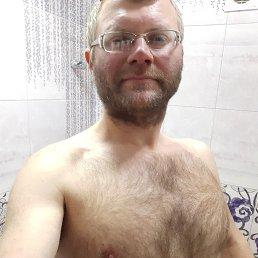 Андрей, 43 года, Кривой Рог