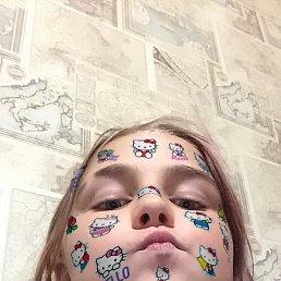 Валерия, 20 лет, Владивосток