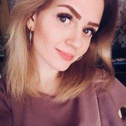 Екатерина, 20 лет, Казань