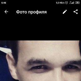 Евгений, Ижевск, 30 лет