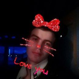 Алексей, 18 лет, Иркутск
