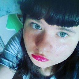 Дарья, Ростов-на-Дону, 18 лет