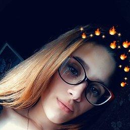 Вероника, 16 лет, Красноярск