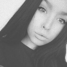 Анна, 17 лет, Димитров