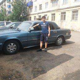Павел, 17 лет, Хабаровск