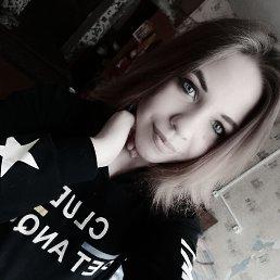 Ирина, 17 лет, Якутск
