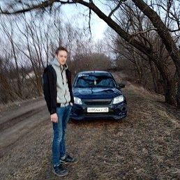 Владислав, 24 года, Данков