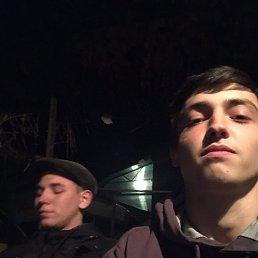 Ринат, Ставрополь, 17 лет