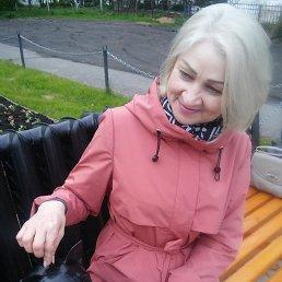 Валентина, Великий Устюг, 55 лет
