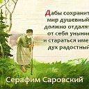 Фото Маргарита, Красноярск - добавлено 23 июля 2020 в альбом «Мои фотографии»
