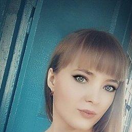Мария, 23 года, Буденновск