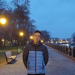 Богдан, 17 лет, Харьков