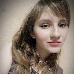Иня, 23 года, Кемерово