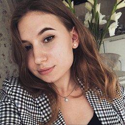 Елена, 17 лет, Львов