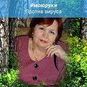 Фото Людмила, Омск, 63 года - добавлено 15 мая 2020 в альбом «Мои фотографии»