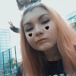 Валерия, 20 лет, Невинномысск